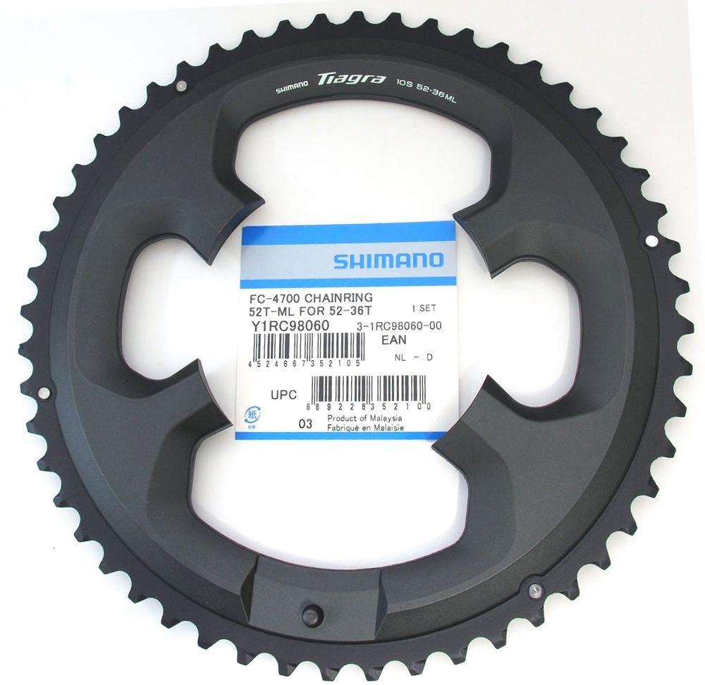 Запчасть Shimano передняя для FC-4700 (Y1RC98060) запчасть shimano передняя для fc m8000 3 y1rl22000