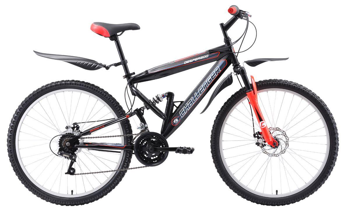 Велосипед Challanger Desperado FS 26 D 2018 велосипед challenger desperado fs 26 d сине оранжевый 18