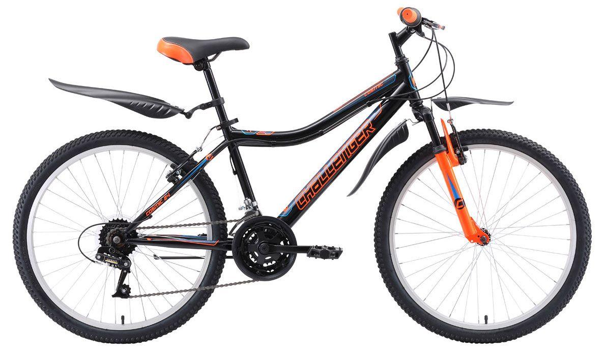 Велосипед Challanger Cosmic 24 2018 детский велосипед для мальчиков novatrack cosmic 14 2017 blue