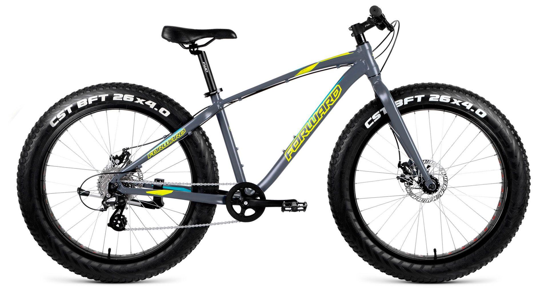 Велосипед Forward Bizon 2018 husky bizon classic 4