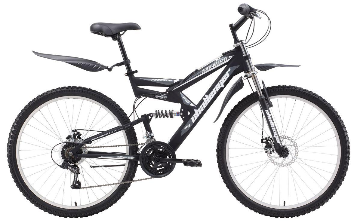 Велосипед Challanger Genesis Lux FS 26 D 2017 велосипед challenger mission lux fs 26 черно синий 16
