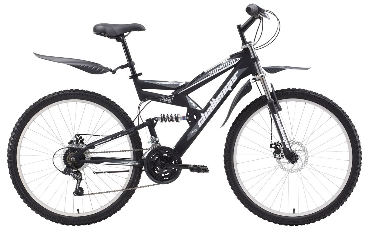 цены Велосипед Challanger Genesis Lux FS 26 D 2017