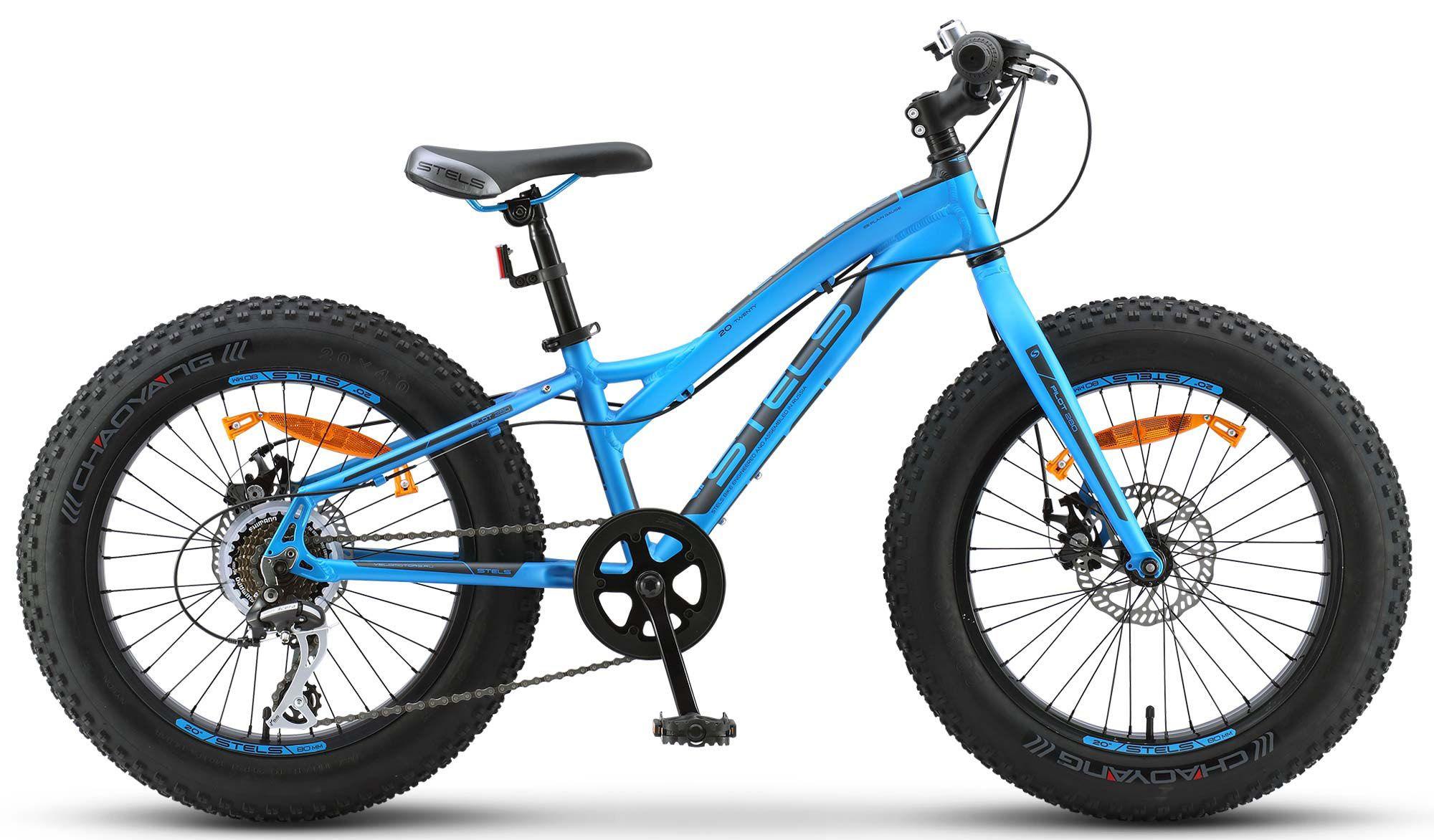 Велосипед Stels Pilot 280 MD 20 (V020) 2018 stels adrenalin md 26 20 2015 black blue