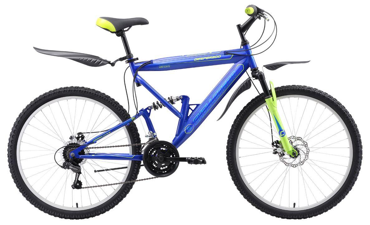 Велосипед Challanger Desperado Lux FS 26 D 2018
