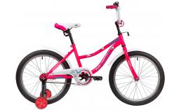 Велосипед  Novatrack  Neptune 20  2020