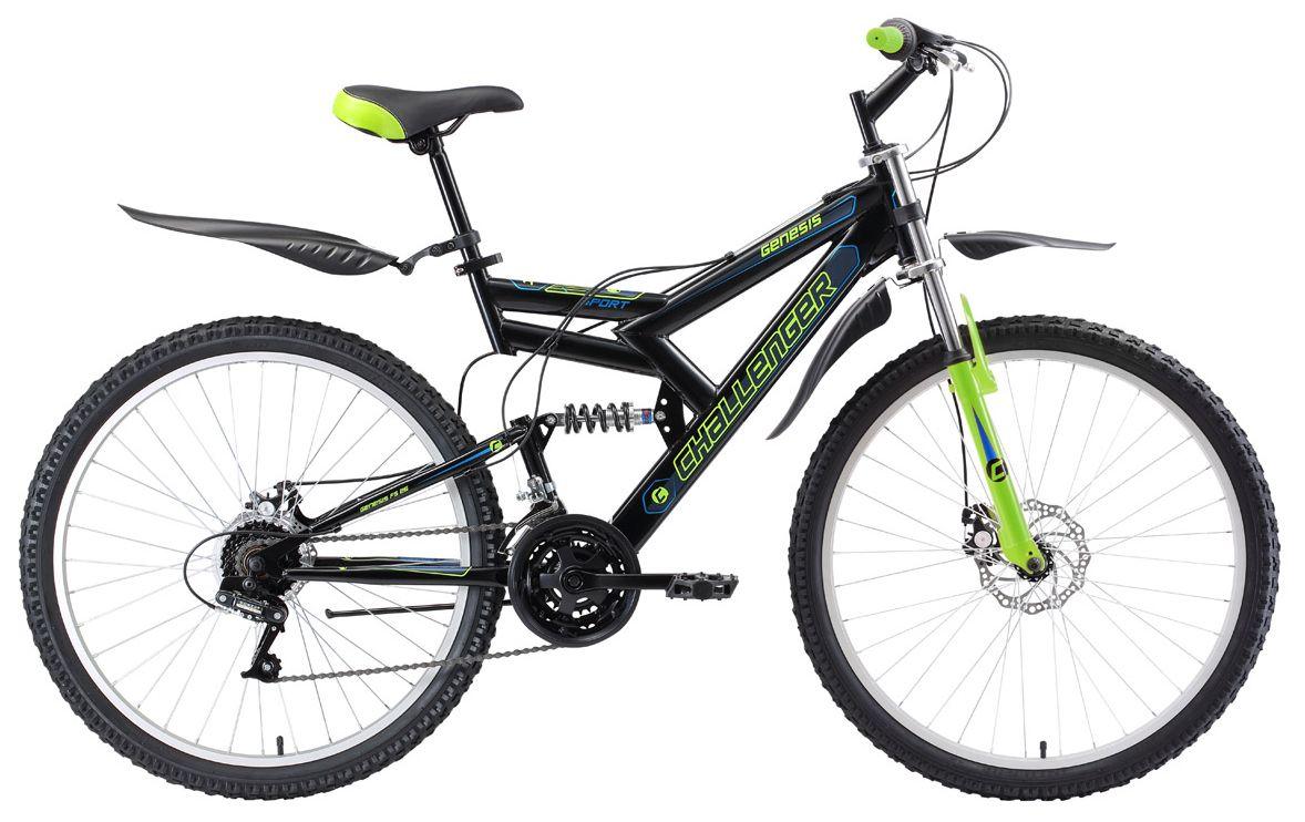 Велосипед Challanger Genesis FS 26 D 2018 велосипед challenger genesis lux fs 26 d черно красный 16
