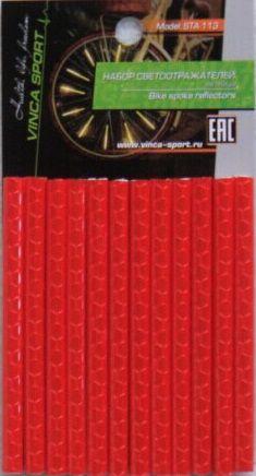 Аксессуар Vinca Sport Набор светоотражающих накладок на спицы STA 113,  разное  - артикул:266561