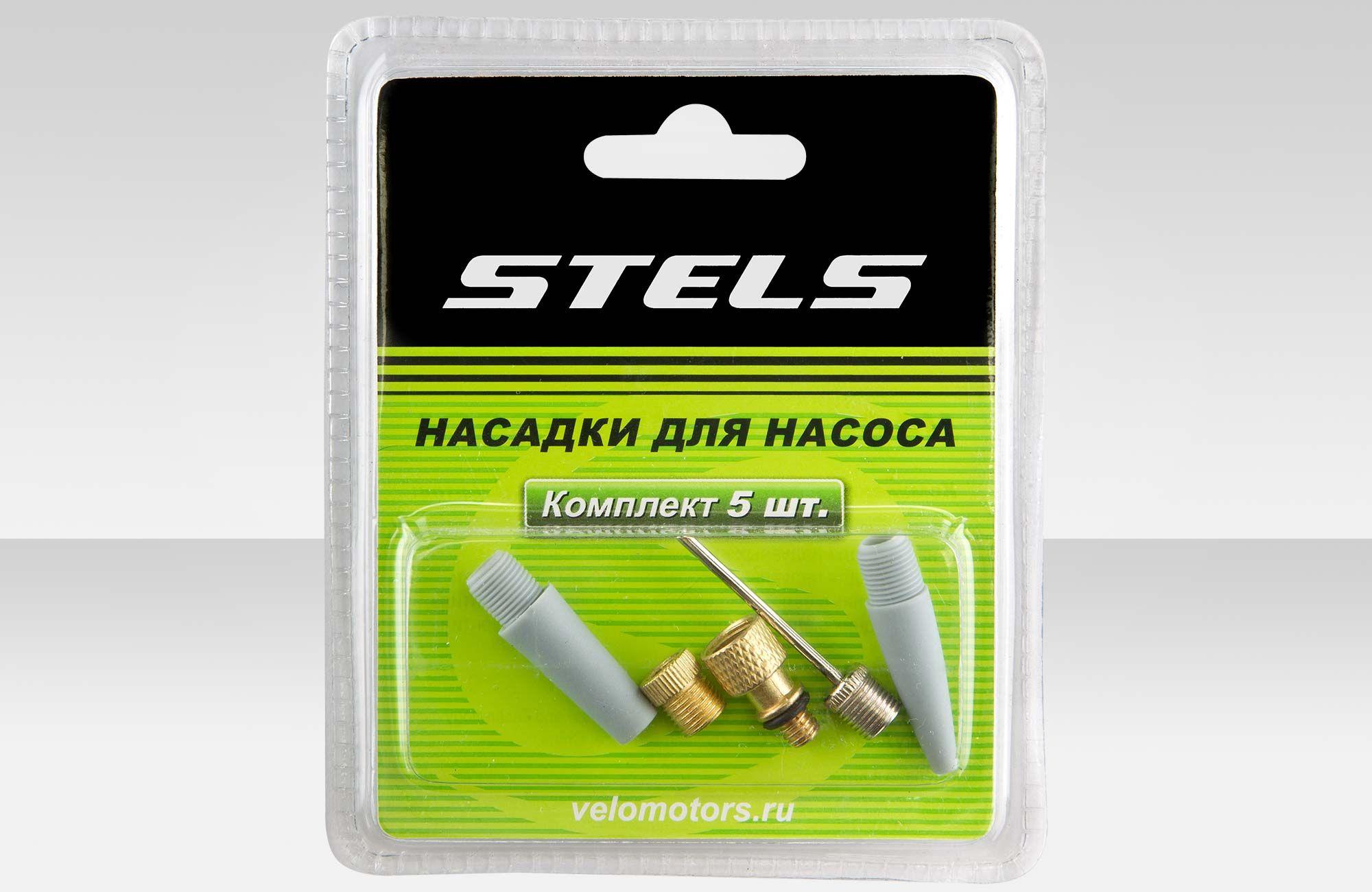 Аксессуар Stels Комплект насадок для насоса из 5-ти элементов 320084,  разное  - артикул:282386