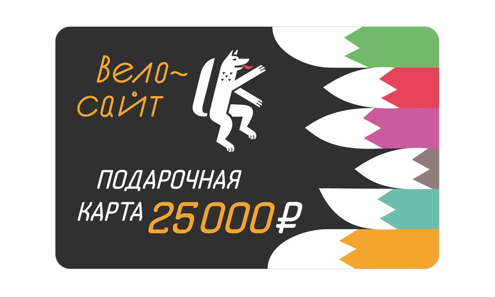 Товар InStep 25000 рублей