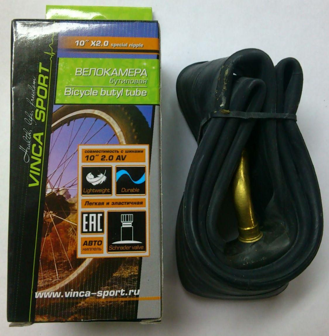Запчасть Vinca Sport Tube 10 SN, 10x2,0,  камеры и ободные ленты  - артикул:282904