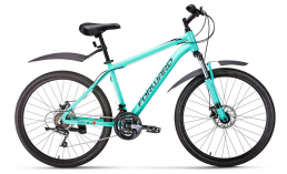 Горный велосипед mtb с колесами 26 дюймов  Forward  Hardi 26 2.0 Disc  2020